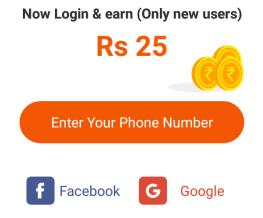 rozdhan-app-signup-bonus